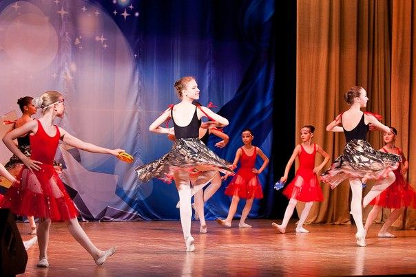 греческий танец «Сиртаки».
